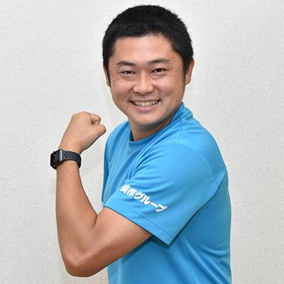えんどう整骨院 代表 遠藤浩隆