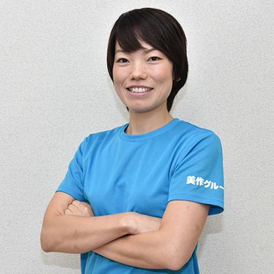 えんどう整骨院 スタッフ 遠藤佳奈